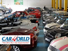 https://www.carworld-uk.com website