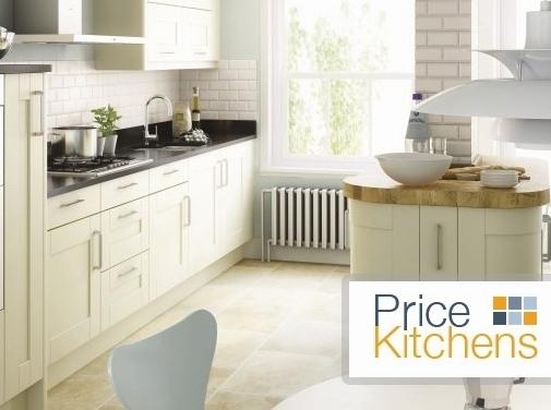 https://www.pricekitchens.co.uk/ website